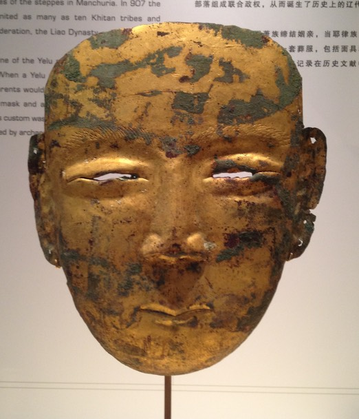 Gilt-bronze Mask, Liao Dynasty (916 – 1125), National University of Singapore Museum
